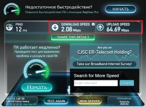 speed3