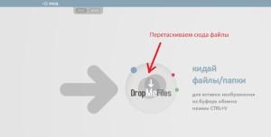 dropmefiles.com