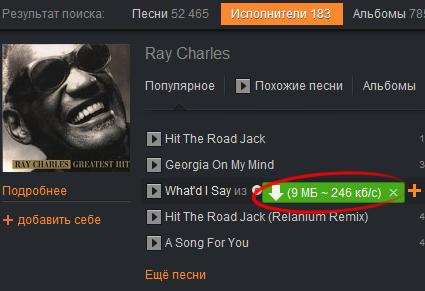 ok-music-ru