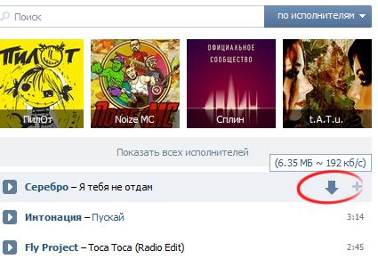 vk-music-ru