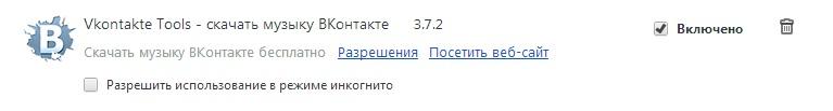 vkontakte tools