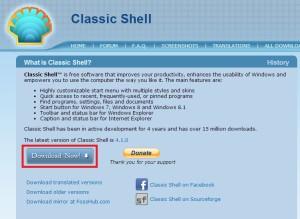 Скачивание Classic shell
