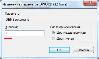 Значение параметра