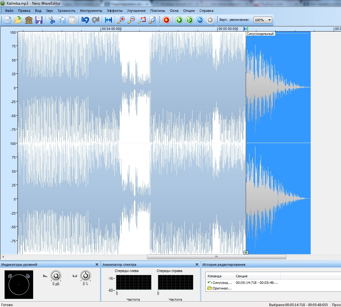Как в powerpoint сделать затухание музыки