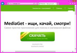 Установить MediaGet (Медиа Гет) для Windows 7 бесплатно