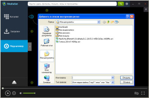 MediaGet для Windows