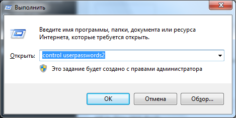 control userpasswords