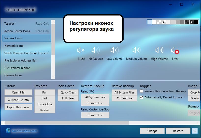 кастомизация windows 10