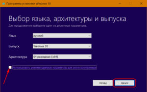 Скрин_2_UEFI