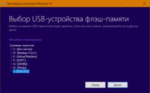 Скрин_4_UEFI