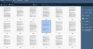 Просмотр файлов PDF
